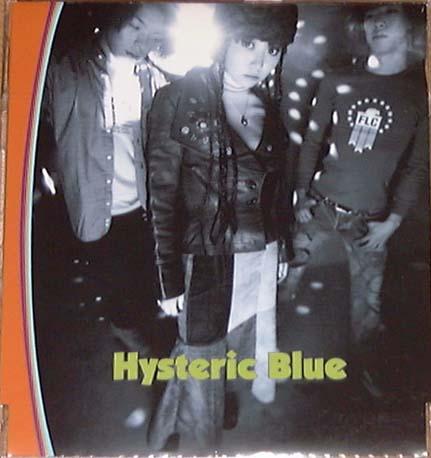 Hysteric Blueの画像 p1_31