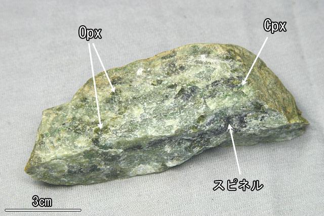 ������������� harzburgite ����